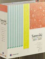 sanwinc15